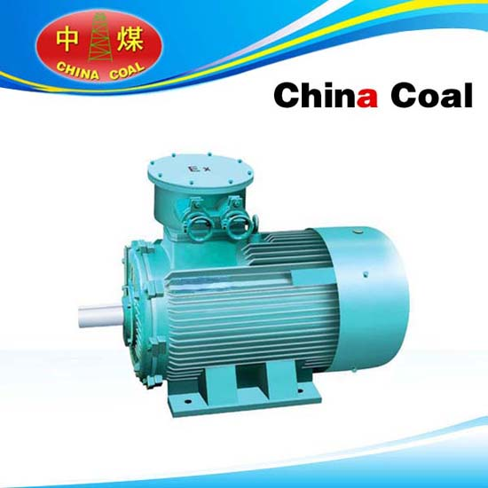 Ybk2 Series Three Phase Asynchronous Motor