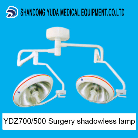 Ydz700 500 Led Surgical Lights