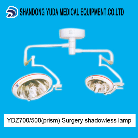 Ydz700 500 Prism Led Surgical Lights