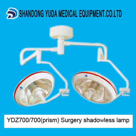 Ydz700 700 Prism Led Surgical Lights