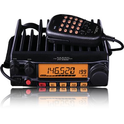 Yeasu Ft 2900r Mobile Radio Marine Repeater Vehicle