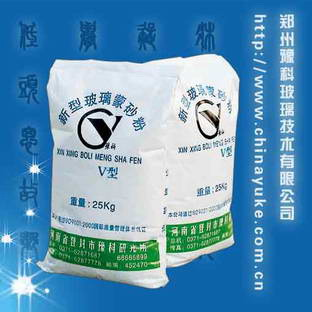 Yk Glass Frosting Powder
