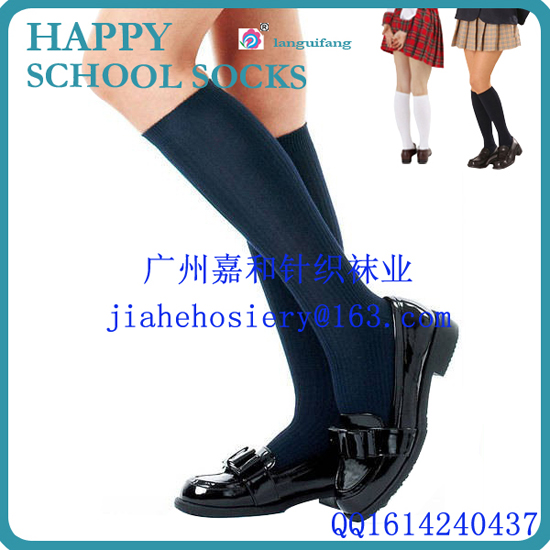 Young Girls Black Tube Customized Knee High School Socks