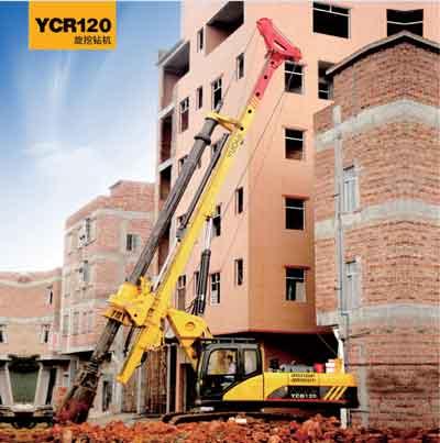 Yuchai Yc120r Rotary Drilling Rig