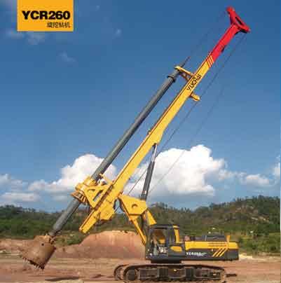 Yuchai Yc260r Rotary Drilling Rig