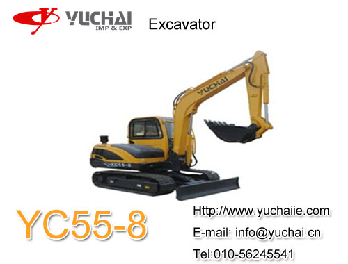 Yuchai Yc55 8 5 5ton Excavator