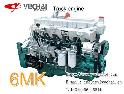 Yuchai Yc6m 285kw 2100rpm Truck Engine