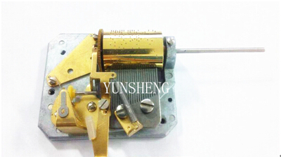 Yunsheng 22 Note Cuckoo Clock Movement Y22s
