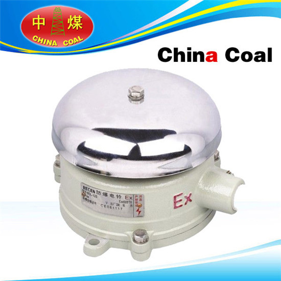 Zdexp Bal1 Mine Explosion Proof Electrical Bell