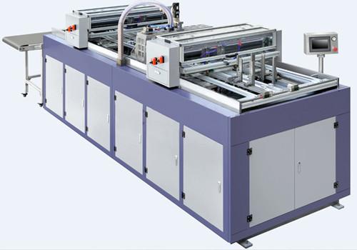 Zdfj 500 Automatic Plate Type Bidirectional Grooving Machine