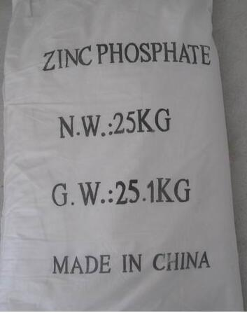 Zinc Phosphate95 Min