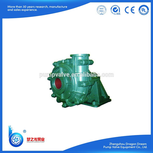 Zj Series Horizontal Electric Slurry Pump