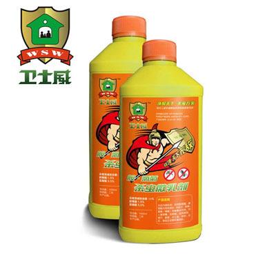 10 Tetramethrin Permethrin Insecticide Me