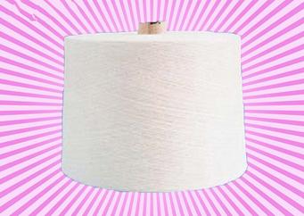 100 Virgin Polyester Filament Yarn Draw Texture Dty 150d 48f