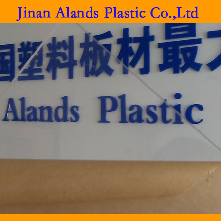 100 Virgin Transparent Acrylic Sheet From Jinan Alands