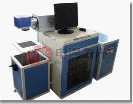 100w Diode Side Pump High Speed Laser Marker Marking Machine