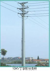 10kv Power Transmission Pole