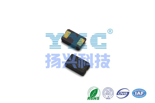 11 0592mhz 20pf 20ppm 2p 5032 Ceramic Quartz Crystal Resonator 0592 Mhz