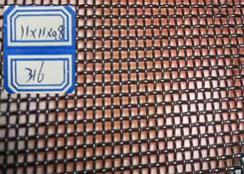 11 Mesh 0 8 Mm Wire 316 Stainless Steel Security Screen