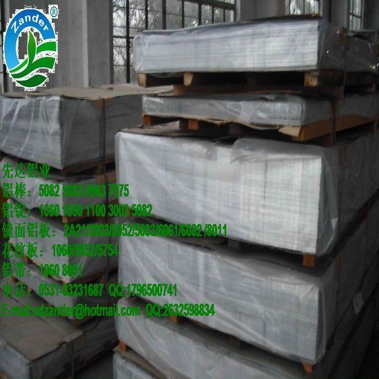1100 Aluminum Plates