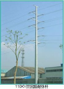 110kv Power Transmission Pole