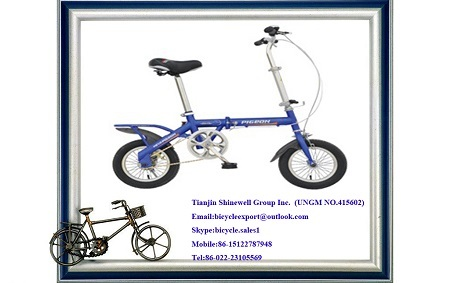12 Inch Mini Folding Bicycle From Oem Manufacture