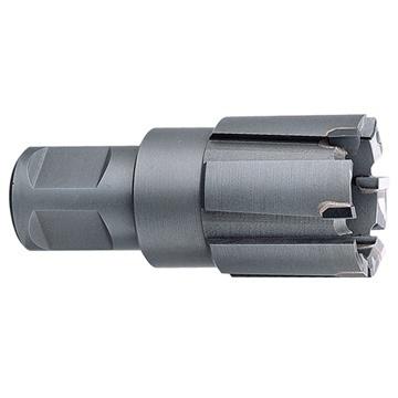 14 36mm 25 50mm Tct Rail Cutter
