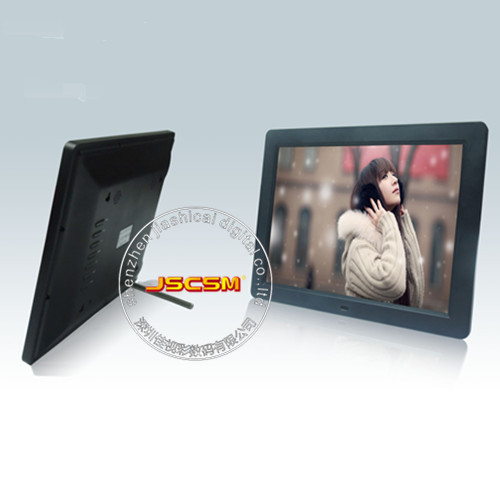 15 Inch Advertising Video Display Digital Photo Frame