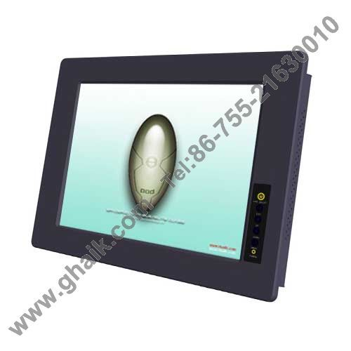 15 Inch Industry Lcd Monitor
