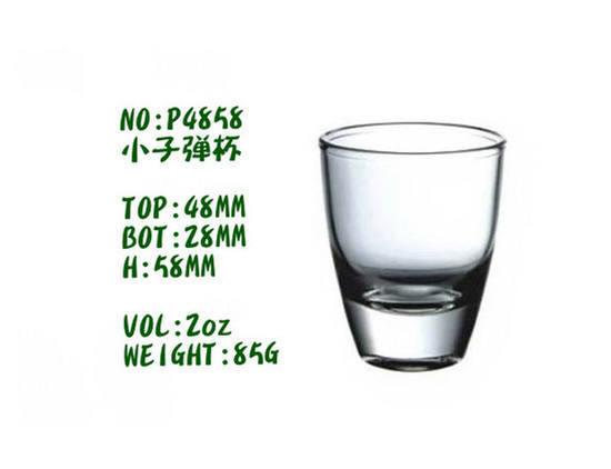 15ml Glass Mini Bullet Cup