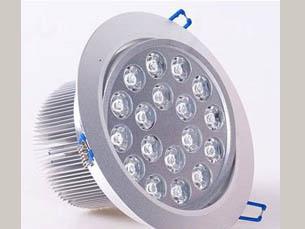 18 Watt Led Ceiling Lamp With 18leds