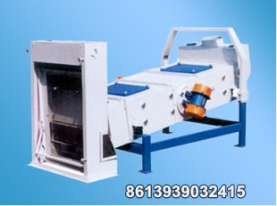 2012 Hot Sale Rice Cleaning Machine 8613939032415