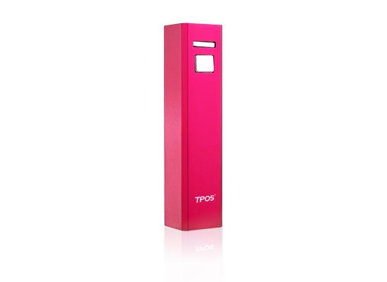 2013 Best 2200mah Portable Battery Pack
