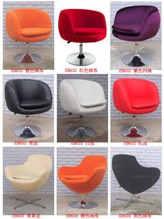 2013 Pu Leather Bar Chair