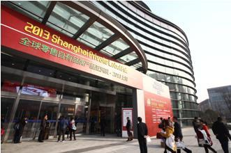 2014 Shanghai Private Label Fair