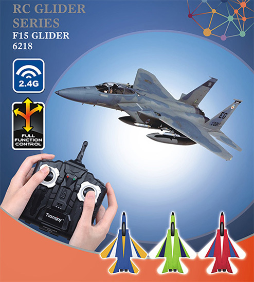 2014 Transjoy 2 4g Rc Glider Airplane F15 Small Size Toys