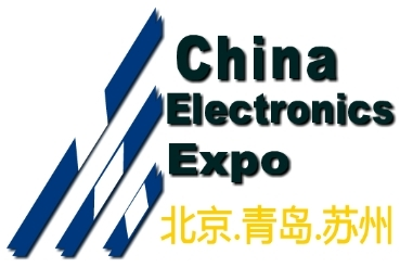 2015 China International Consumer Electronics Show