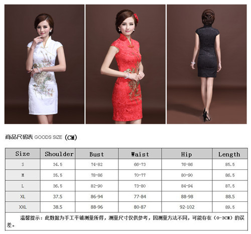 2015 Summer Fashion Dress Women Qipao Top Designer Paillette Chinese Cheong