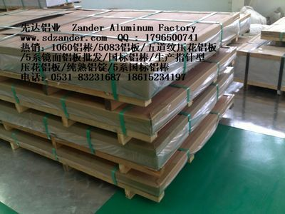 2024 Ly12 Ly11 2a11 2a14 2017 2a17aluminum Sheets