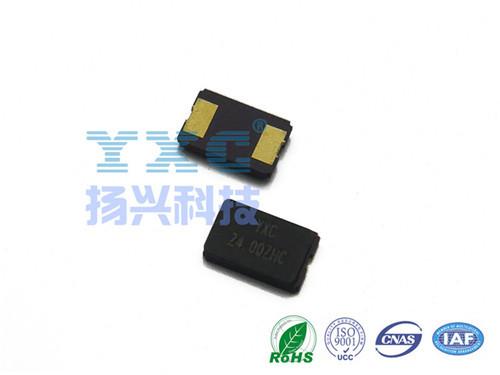 20mhz 20pf 20ppm 2p 5032 Ceramic Quartz Crystal Resonator 20 Mhz 000