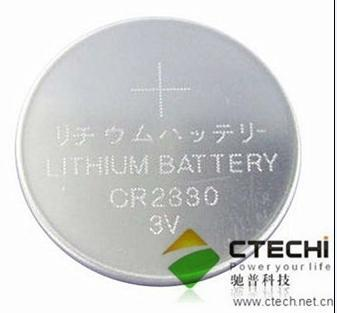 250mah 3v Cr2330 Lithium Battery