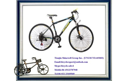 26 Inch Mountain Bicycle With Alloy Frame