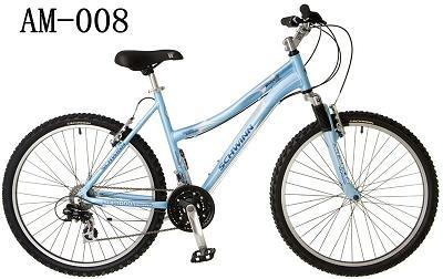 26 Inch Wheels Women S Mountain Bike