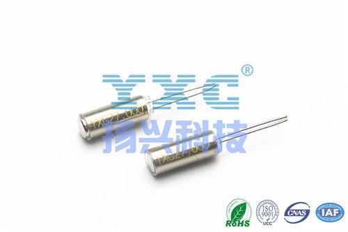 27mhz 2 0 6 0mm Dip Tubular Crystal Resonator 20pf 20ppm 2p 27 000mhz