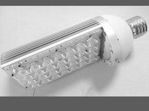 28w Led Street Light Outdoor Lighting Ip65 Waterproof Grade
