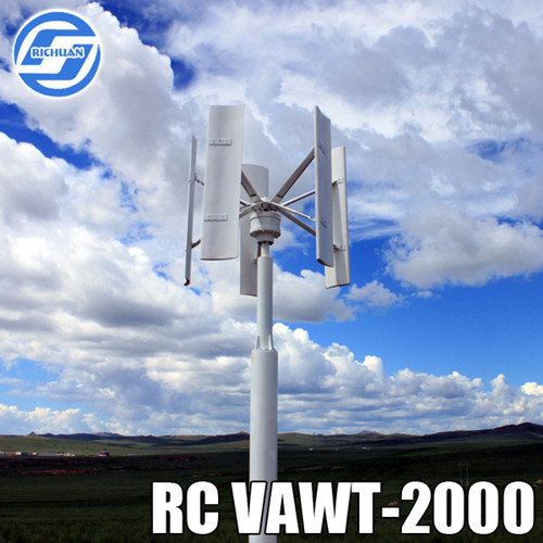2kw Mini Vertical Axis Wind Turbine Generator For Sale
