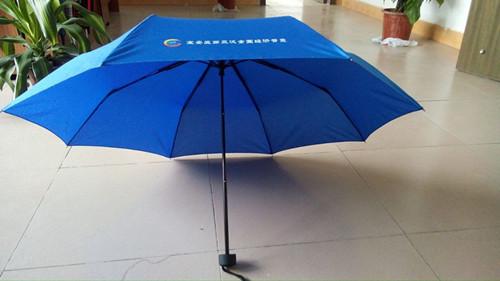 3 Folding Umbrella Promotion With Logo Printed