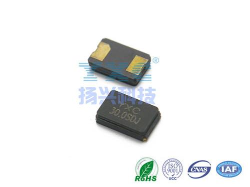 30mhz 20pf 20ppm 2p 5032 Ceramic Quartz Crystal Resonator 30 Mhz 000mhz