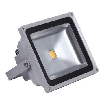 30w Led Flood Light Ip65 Ac85 265v