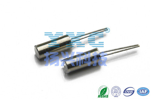 32 768khz 12 5pf 10ppm Dip Quartz Crystal Resonator 2p 768k 10